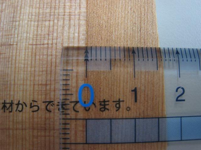 クロベのキセキ2.JPG